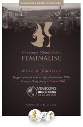 fem2016-vinexpo-gw-fr